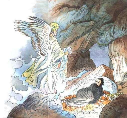 Gambar Muhammad
