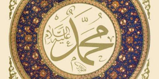 saudi-lenyapkan-lima-peninggalan-nabi-muhammad