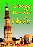 Prestasi dan Warisan Muhammad